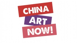 China Art Now